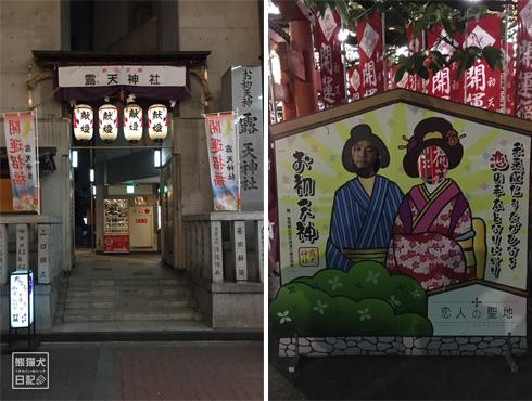 20170721_大阪の夜8