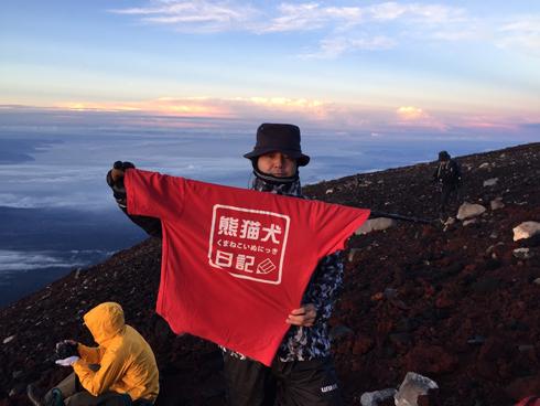 20170805_富士山頂4