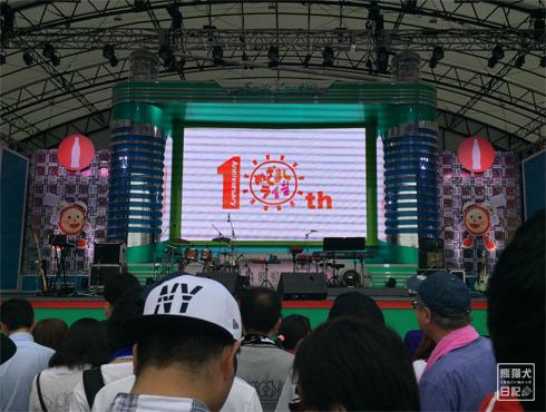 20170811_めざましライブ11