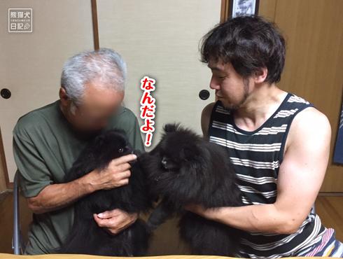 20170901_さよなら志熊8