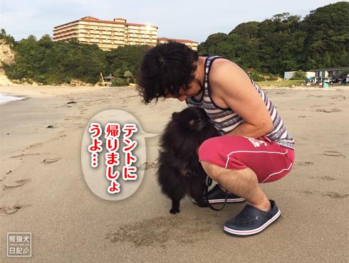 20170906_多々戸浜5