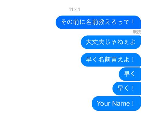 20170924_かなちゃん事件4