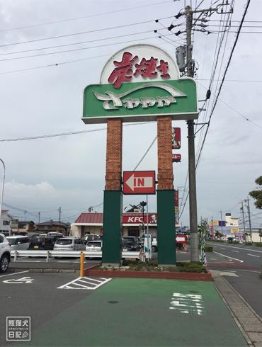 20171210_コメント皆勤賞8