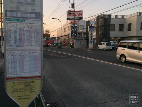20171209_お待ちください5