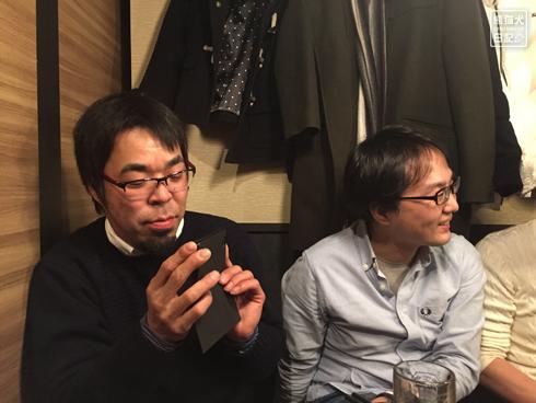 20171217_お待ちください2
