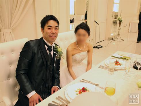 禁断の夫婦が誕生 2018