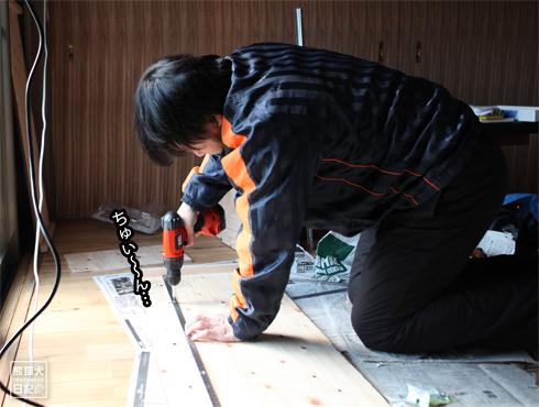20180208_DIY後編5