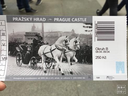20180504_プラハ城4