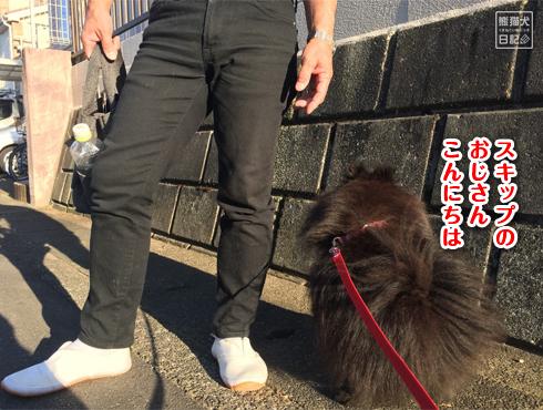 20180610_再会スキップ9