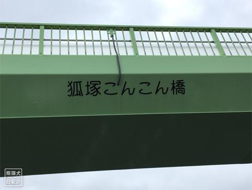20180617_冷蔵庫7