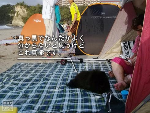 20180926_よそのテント1