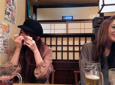 20181108_ミス熊猫犬日記14