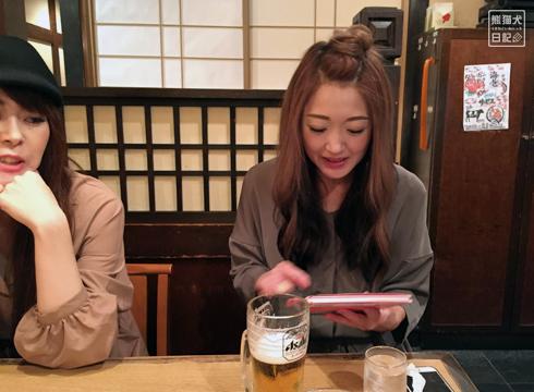 20181108_ミス熊猫犬日記15