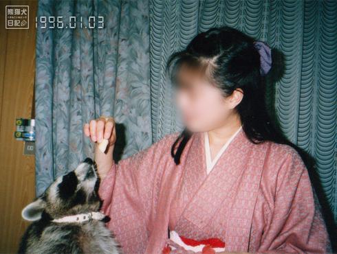 20181119_千寿19960103