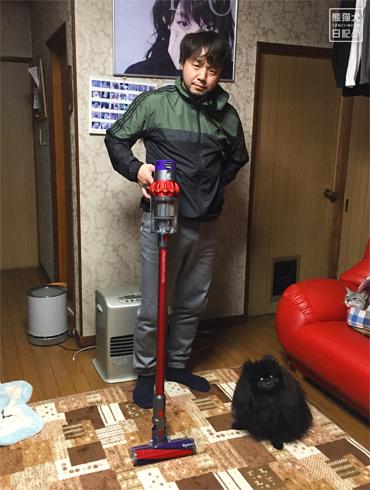20190310_ダイソン5