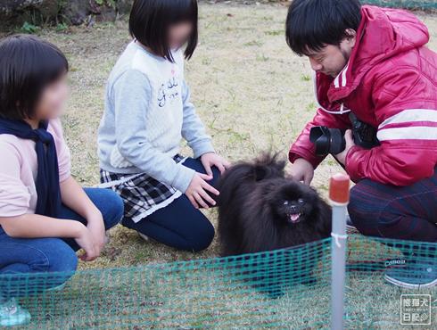 20190325_真熊と子供たち3