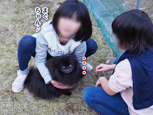 20190327_真熊と志熊7