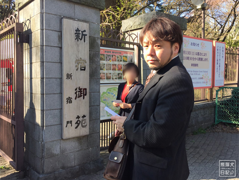 20190414_桜を見る会1