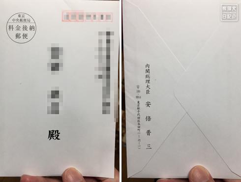 20190414_桜を見る会16