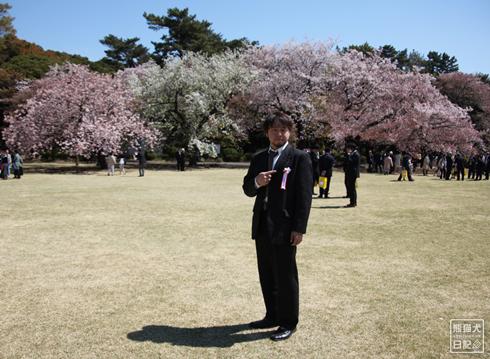 20190414_桜を見る会17
