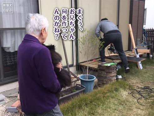 20190429_お婆ちゃん7