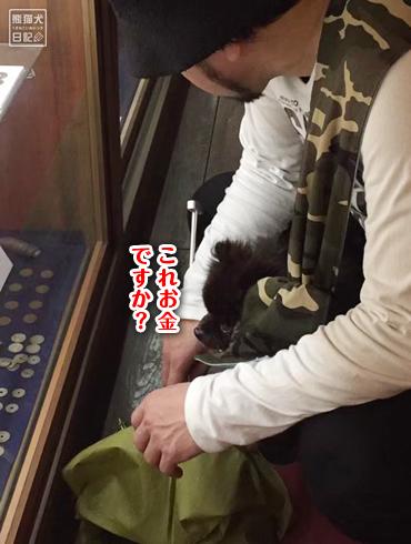 20190705_角館4