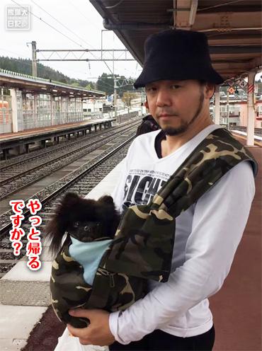 20190717_さよなら秋田3