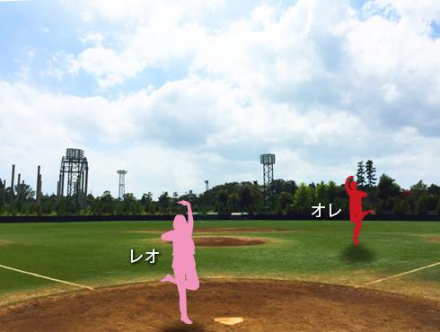 20190811_レオツアーファイナル11