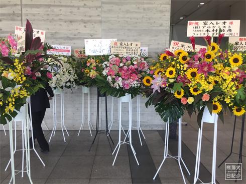 20190811_レオツアーファイナル7