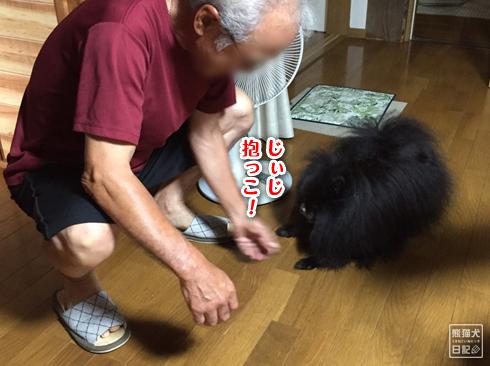 20191005_さよなら志熊1