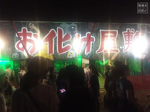 20191007_七夕祭り8