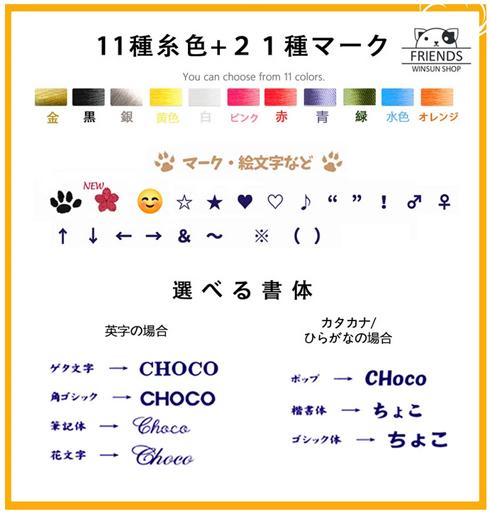 20191010_真熊17