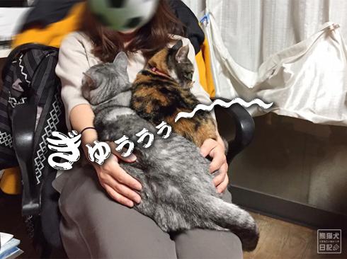 20191027_嫁女房派5