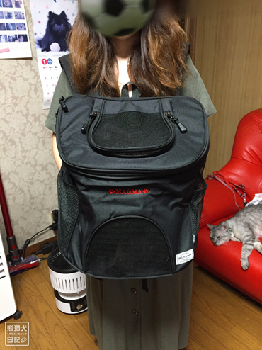 20191127_名前入りキャリー1