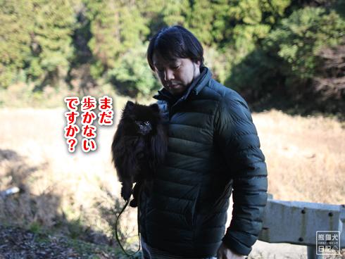 20200128_志熊の散歩6