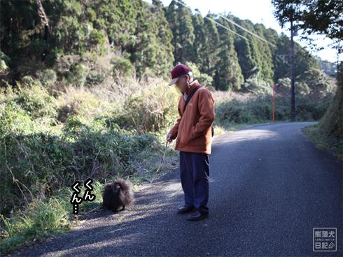 20200128_志熊の散歩5